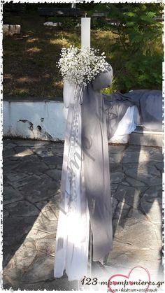 ΣΤΟΛΙΣΜΟΣ ΒΑΠΤΙΣΗΣ ΑΣΗΜΙ - ΧΟΡΤΙΑΤΗΣ ΘΕΣΣΑΛΟΝΙΚΗ - ΚΩΔ:AM-1057 Thessaloniki, Christening, Party Ideas, Wedding, Candles, Silver Anniversary, Valentines Day Weddings, Weddings, Ideas Party