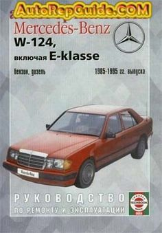 star service cds and dvds mercedes repair manuals pinterest star rh pinterest com 1995 mercedes benz c220 owners manual pdf 1995 mercedes c220 owners manual