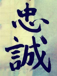 here's a samurai spirit