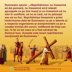 #Dumnezeu #bible_versuri #rugăciune #Evanghelie #credinţă #Iisus_Hristos #salvare #biserică #Împărăţia #marturie #creştinism Wicked, Baseball Cards, Bible