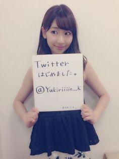 柏木由紀 @Yukiriiiin__K よろしくお願いします。ふふふ。