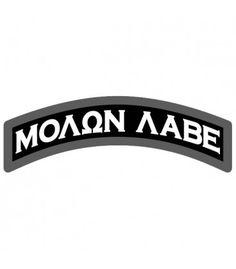 MSM Molon Labe Tab Patch