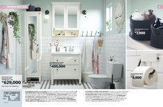 Bathroom/욕실 브로슈어 2016