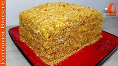With A Super Fast Cake. Ready in 30 minutes, with baking! Baked Breakfast Recipes, Breakfast Bake, Sweet Pastries, Fish Dishes, Easter Recipes, Vanilla Cake, Baked Goods, Baking Recipes, Yummy Food