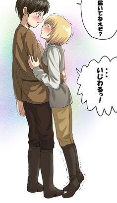 Armin and Eren Attack On Titan Season, Attack On Titan Funny, Attack On Titan Ships, Attack On Titan Fanart, Ereri, Eren X Armin, Anime Qoutes, Fish Wallpaper, Estilo Anime