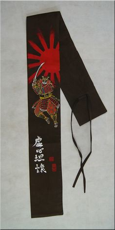 Hand painted sword bag. Chockolate brown suede, samurai and bushido vitues in kanji.