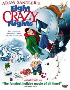 Восемь безумных ночей / Eight Crazy Nights