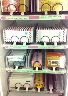 A vending machine in an airport in Taiwan that sells stationery and postcards (with postage already in place).