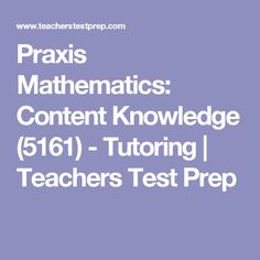 Praxis Test Study Guide