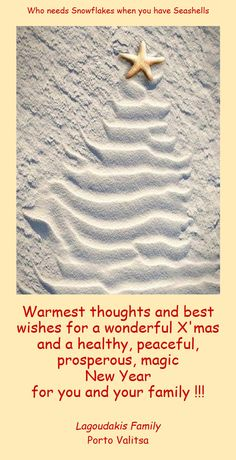 Warmest thoughts and best wishes for a wonderful Xmas and a healthy, peacful, prosperous, magic New Year ! Halkidiki Greece, Wish, Xmas, Peace, Magic, Thoughts, Healthy, Porto, Christmas