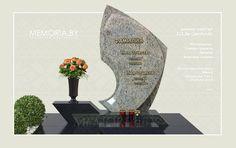 Мемориальный комплекс №13