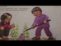 Развивающие занятия с детьми от 3 до 5 лет.Educational classes for child...