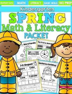 This Spring Math and Literacy Packet has it all and requires NO PREP! The resources in this packet are designed to meet Common Core Standards for Kindergarten while making learning FUN, hands-on and interactive!