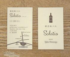 Solatio ソラティオ BUSINESS CARD DESIGN