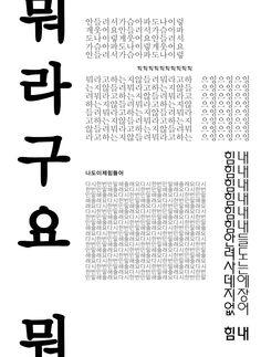 t212_KUb_박은선_w12_02b