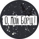"""137 Likes, 5 Comments - 🍍Лучшие букеты🍍 (@ohmyborsch) on Instagram: """"❗️Стоп заказы на завтра - 23.02❗️ На завтрашний день приём заказов закрыт!🙅 Заранее сообщаем, что…"""""""