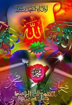 Islamic Dua, Islamic Quotes, Jumma Mubarak Images, Allah Names, Allah Wallpaper, Madina, Islamic Pictures, Islam Quran, Islamic Calligraphy