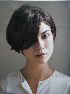 Good Looking Short Bob Haircuts For Women 2018 - hairstyles 19