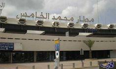مطار الدار البيضاء يفتتح أول مرأب لسيارات…: في تجربة جديدة على مستوى المغرب، وتسهيلاً لسفر الأشخاص ذوي الإعاقة عبر مطار محمد الخامس الدولي،…