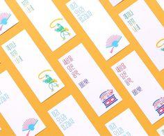 브랜드 컨설팅부터 모바일 테크놀로지까지. 문제를 해결하는 최선의 방법을 발굴하고 실행합니다. Creative Design, Diy Design, Print Design, Game Design, Graphic Design, Brochure Layout, Brochure Design, Brand Identity Design, Branding Design