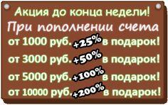 http://money-birds.com/?i=51044 экономическая игра с выводом средств