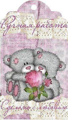 бирки для работ Purse Patterns Free, Crochet Purse Patterns, Crochet Jacket Pattern, Beanie Pattern, Baby Blanket Crochet, Baby Afghans, Crochet Kids Hats, Hat Crochet, Cute Scrapbooks