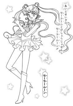 Sailor_Moon_Pretty_Soldier_coloring_book__020.jpg