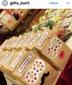 Eid Crafts, Ramadan Crafts, Ramadan Decorations, Diy And Crafts, Eid Mubarek, Fotos Baby Shower, Eid Party, Themed Gift Baskets, Happy Eid