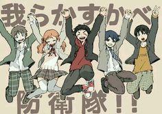 I feel so old. And I'm only 15 years old. What am I going to do for the rest of my life? Sinchan Wallpaper, Hotarubi No Mori, Crayon Shin Chan, Sarcastic Jokes, Anime Version, Futuristic Art, Doraemon, Anime Guys, Fan Art