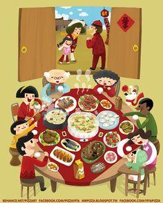 2009 Happy New Year! 新年Mr.PIZZA! 披薩先生 on Behance