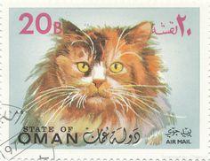 Postage stamp - Oman, 1971