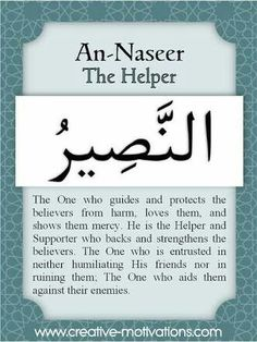 Names of Allah An-Naseer Allah Quotes, Muslim Quotes, Quran Quotes, Religious Quotes, Islamic Inspirational Quotes, Islamic Quotes, Asma Allah, Beautiful Names Of Allah, Allah Names