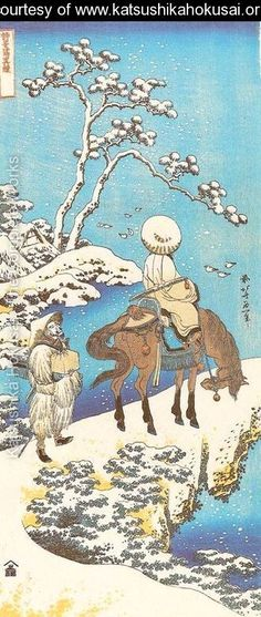 Katsushika Hokusai  Rider in the Snow