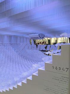 living&Design2014 DAIKIN Invisible Force 見えないものを可視化する