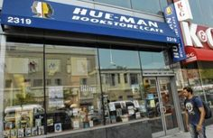 The Hue-man bookstore and cafe in Harlem.Closing 7/2012