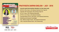 Pratiyogita Darpan English Magazine July 2016 with solved question papers.