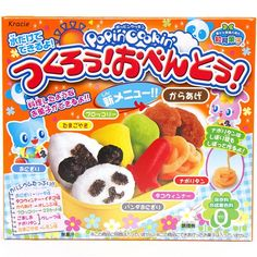 Be the chef in the kitchen with this Popin' Cookin' DIY Candy Bento Gummies Kit. With ingredients, molds, and simple steps included, not only will you be creating a fun bento box but also enjoying it as these gummies are completely edible! Japanese Snacks, Japanese Candy, Japanese Sweets, Sushi For Kids, Soft Candy, Asian Snacks, Happy Kitchen, Mini Kitchen, Modes4u