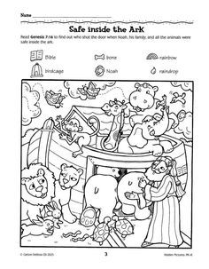 17 Best Bible Hidden Puzzle Sheets Images Sunday School Crayon