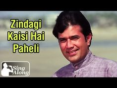 Zindagi cKaisi Hai Paheli (HD)- Manna Dey Old Evergreen Hindi Karaoke Song - Anand - Rajesh Khanna - YouTube