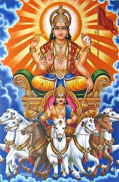 It is the festival of Lord Surya Narayana Swamy, celebrated in the month of February or March and considered as the birthday of God Surya.