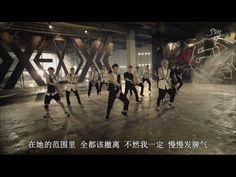 EXO_으르렁 (Growl)_Music Video_2nd Version (Chinese ver.)