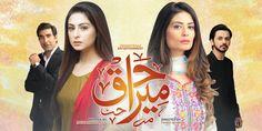 Mera Haq Episode 27 on Geo TV in HD 26th March 2018
