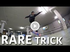99.99% OF ALL SKATERS CAN'T DO THIS TRICK!