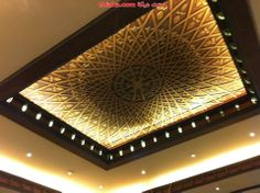 4 Astounding Useful Ideas: False Ceiling Beams Living Rooms false ceiling ideas for showroom.False Ceiling Section Living Rooms false ceiling design fabrics.False Ceiling With Fan Interior Design. Ceiling Plan, Ceiling Tiles, Ceiling Beams, Ceiling Lights, Living Room Furniture Layout, Living Room Designs, Latest False Ceiling Designs, Kids Interior, Interior Design