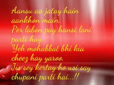 Shayari Urdu Images: Romantic Shayari for Him in hindi image