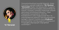 Ինչո՞ւ է ջազային հայտնի երգչուհին ցանկանում Բաքու մեկնել և ինչո՞ւ մի օր որոշեց հավաքել իրերն ու հեռանալ Հայաստանից:…