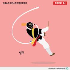 Korean Art, Symbol Logo, Illustration Art, Symbols, Culture, Graphic Design, History, Logos, Cards