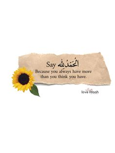 Inspirational Quotes Wallpapers, Islamic Quotes Wallpaper, Islamic Inspirational Quotes, Quran Quotes, Arabic Quotes, Arabic Memes, All About Islam, Allah Love, Beautiful Islamic Quotes