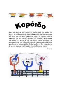 Word Search, Zodiac, Jokes, Diagram, Education, Comics, Sayings, Montessori, Kids