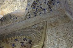 Décor de la salle des Abencérages, palais des lions, Alhambra, Grenade, à partir de 1362